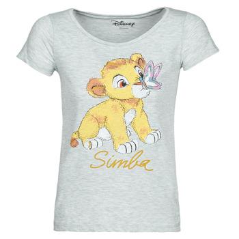 Oblačila Ženske Majice s kratkimi rokavi Yurban THE LION KING Siva