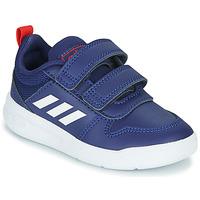 Čevlji  Otroci Nizke superge adidas Performance TENSAUR I Modra / Bela