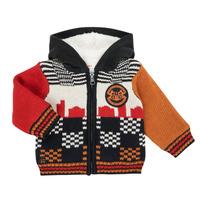 Oblačila Dečki Telovniki & Jope Catimini CR18062-17 Večbarvna