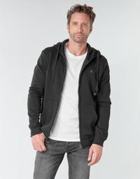 Oblačila Moški Puloverji G-Star Raw PREMIUM CORE HDD ZIP SW LS Črna