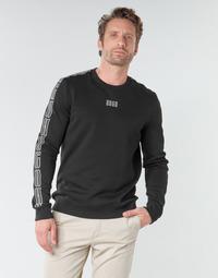 Oblačila Moški Puloverji HUGO DOBY203 Črna