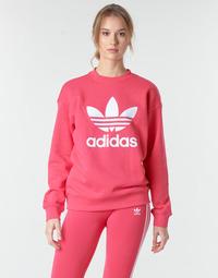 Oblačila Ženske Puloverji adidas Originals TRF CREW SWEAT Rožnata