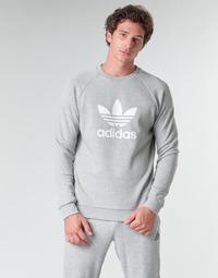 Oblačila Moški Puloverji adidas Originals TREFOIL CREW Siva