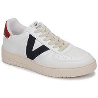 Čevlji  Nizke superge Victoria SIEMPRE PIEL VEG Bela / Modra / Rdeča