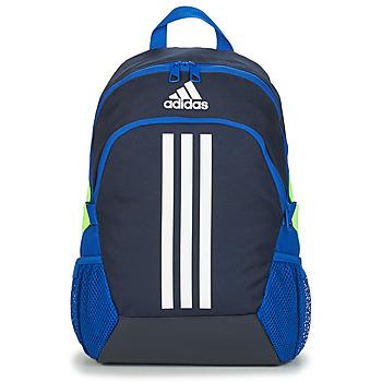 Torbice Nahrbtniki adidas Performance BP POWER V S Modra