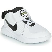Čevlji  Dečki Košarka Nike TEAM HUSTLE D 9 TD Bela / Črna
