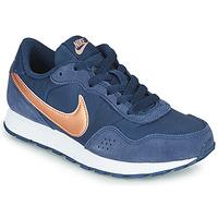 Čevlji  Otroci Nizke superge Nike MD VALIANT GS Modra / Medena