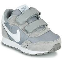 Čevlji  Otroci Nizke superge Nike MD VALAINT TD Siva / Bela