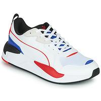 Čevlji  Moški Nizke superge Puma X-RAY Bela / Modra / Rdeča