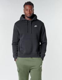 Oblačila Moški Puloverji Nike M NSW CLUB HOODIE PO BB Črna / Bela