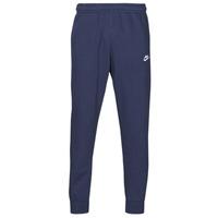 Oblačila Moški Spodnji deli trenirke  Nike M NSW CLUB JGGR BB Modra