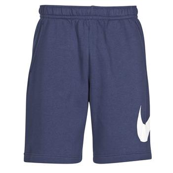 Oblačila Moški Kratke hlače & Bermuda Nike M NSW CLUB SHORT BB GX Modra