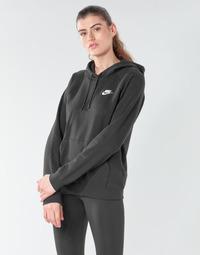 Oblačila Ženske Puloverji Nike W NSW ESSNTL HOODIE PO FLC Črna