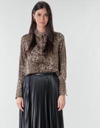 Oblačila Ženske Topi & Bluze Guess VIVIAN Bež