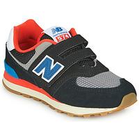Čevlji  Otroci Nizke superge New Balance YV574SOV Črna