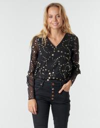 Oblačila Ženske Topi & Bluze Vero Moda VMFEANA Črna