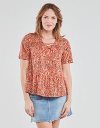 Oblačila Ženske Topi & Bluze One Step CARA Rdeča / Večbarvna
