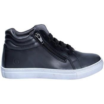 Čevlji  Otroci Visoke superge Melania ME6453F8I.B Črna