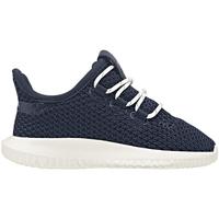 Čevlji  Otroci Nizke superge adidas Originals BB6762 Modra