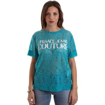 Oblačila Ženske Majice s kratkimi rokavi Versace B2HVB70804748207 Modra