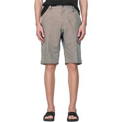 Oblačila Moški Kratke hlače & Bermuda Antony Morato MMSH00148 FA400060 Siva