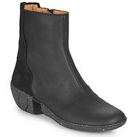 Čevlji  Ženske Mestni škornji    El Naturalista SOFT Črna
