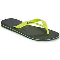 Čevlji  Moški Japonke Havaianas BRASIL LOGO Siva