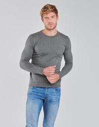 Oblačila Moški Puloverji BOTD OLDMAN Siva
