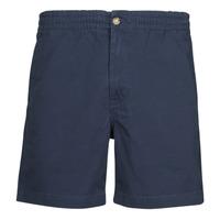 Oblačila Moški Kratke hlače & Bermuda Polo Ralph Lauren SHORT PREPSTER AJUSTABLE ELASTIQUE AVEC CORDON INTERIEUR LOGO PO Modra