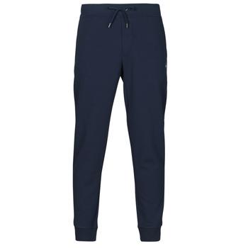 Oblačila Moški Spodnji deli trenirke  Polo Ralph Lauren PANTALON DE JOGGING EN DOUBLE KNIT TECH LOGO PONY PLAYER Modra