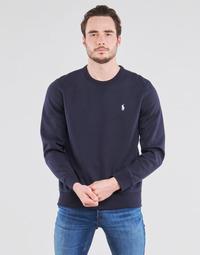 Oblačila Moški Puloverji Polo Ralph Lauren SWEATSHIRT COL ROND EN JOGGING DOUBLE KNIT TECH LOGO PONY PLAYER Modra