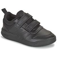 Čevlji  Otroci Nizke superge adidas Performance TENSAUR C Črna