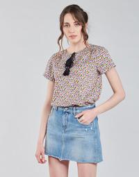 Oblačila Ženske Topi & Bluze Deeluxe MERRY Večbarvna