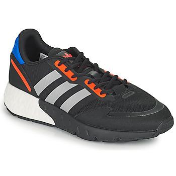 Čevlji  Nizke superge adidas Originals ZX 1K BOOST Modra / Siva