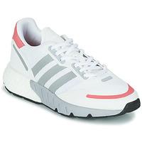 Čevlji  Ženske Nizke superge adidas Originals ZX 1K BOOST W Bela / Rožnata