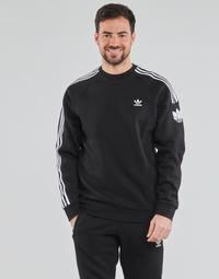 Oblačila Moški Puloverji adidas Originals 3D TF 3 STRP CR Črna
