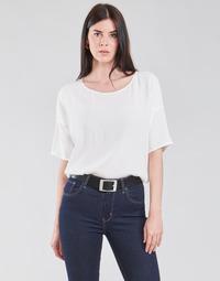 Oblačila Ženske Topi & Bluze Esprit COL V LUREX Bela