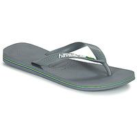 Čevlji  Japonke Havaianas BRASIL Siva
