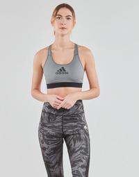 Oblačila Ženske Športni nedrčki adidas Performance DRST ASK BRA Siva