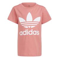 Oblačila Otroci Majice s kratkimi rokavi adidas Originals HOULILA Bela