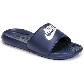 Čevlji  Moški Natikači Nike VICTORI BENASSI Modra