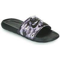 Čevlji  Moški Natikači Nike VICTORI ONE BENASSI Siva