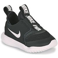 Čevlji  Otroci Šport Nike FLEX RUNNER TD Črna / Bela