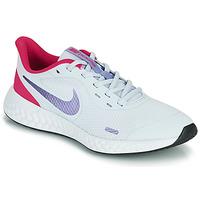 Čevlji  Deklice Šport Nike REVOLUTION 5 GS Modra / Vijolična