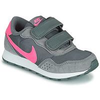 Čevlji  Deklice Nizke superge Nike MD VALIANT PS Siva / Rožnata