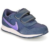 Čevlji  Otroci Nizke superge Nike MD VALIANT PS Modra