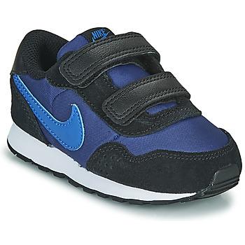 Čevlji  Dečki Nizke superge Nike MD VALIANT TD Modra