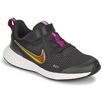 Čevlji  Deklice Nizke superge Nike REVOLUTION 5 SE PS Črna