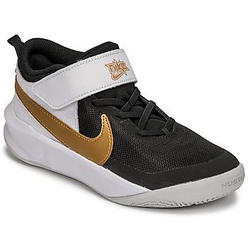 Čevlji  Otroci Šport Nike NIKE TEAM HUSTLE D 10 Bela / Črna / Pozlačena
