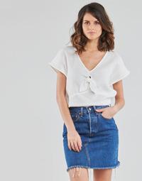 Oblačila Ženske Topi & Bluze Betty London ODIME Bela